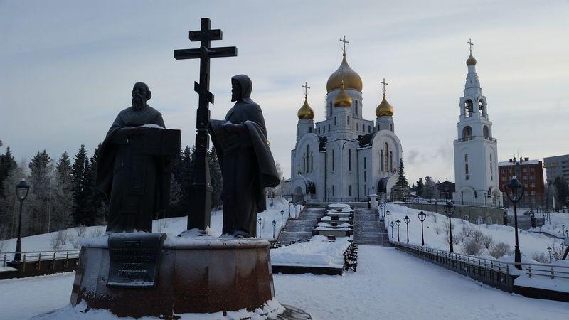 город Ханты-Мансийск, Россия ;) My Town Temple Sculpture Siberia North мойгород сибирь