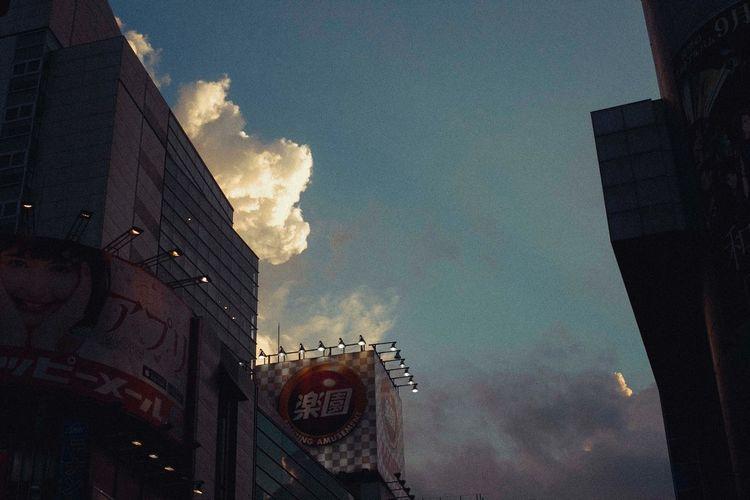 Clouds Nihon