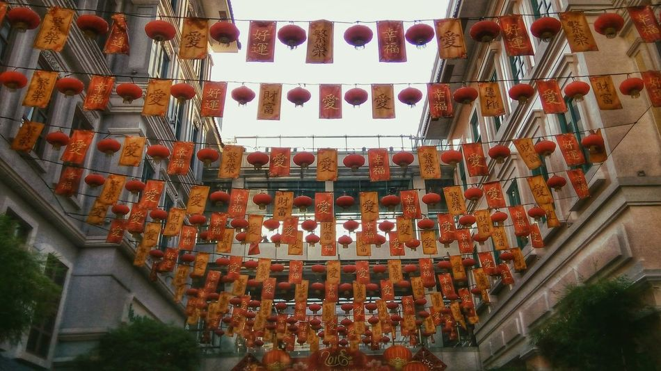 Beautiful red chinese lanterns Manila Street Photography Red Lanterns Chinatown Eyeem Philippines Check This Out Hanging