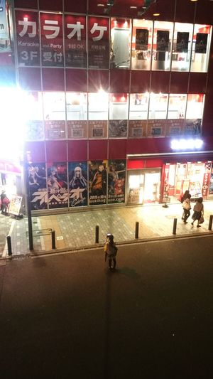 秋葉原 Akihabara