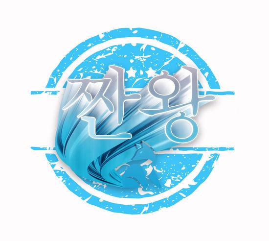 Một phút rảnh rổi Logo Fox Fun Vietnam Vietnamese Internet