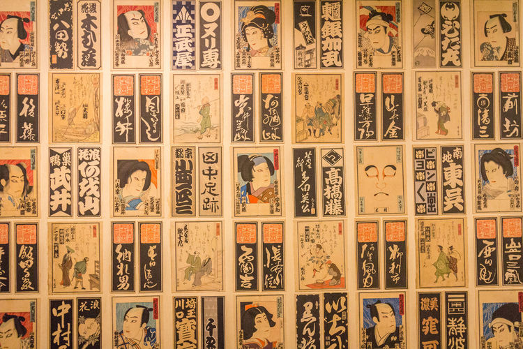 Japanese writing caligraphy Japanese Writing Japanese Calligraphy Text Backgrounds Non-western Script Indoors  Calligraphy Full Frame Publication Book The Past No People History Communication Large Group Of Objects Shelf Antique Classical Style Old Literature