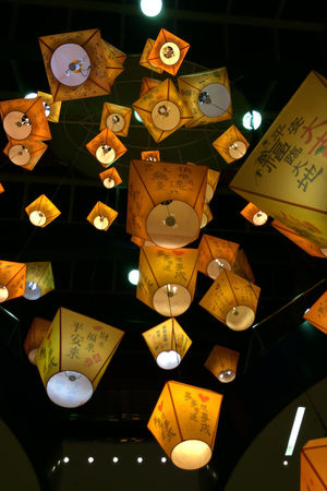 Sky lantern decoration at Taikoo Shing, Hong Kong Hong Kong Indoor Sky Lantern
