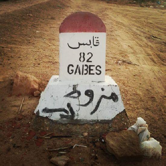 Mazout Gabes Tunisie Tunisia ﻣــﺯﻭﻁ
