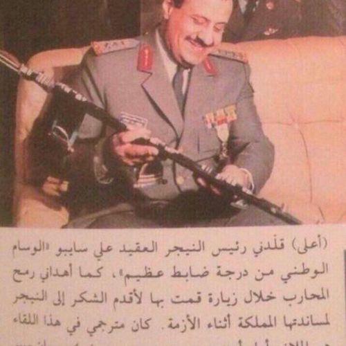 عاصفه_الحزم العميد_حسن_عسيري مظلات صاعقه الجيش_السعودي السعوديه الحوثيين عدن اليمن