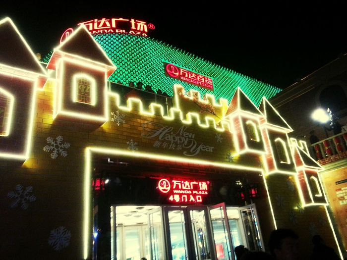 New Year 2014 @Hanjie, Wuhan, China Relaxing Quality Time Shopping