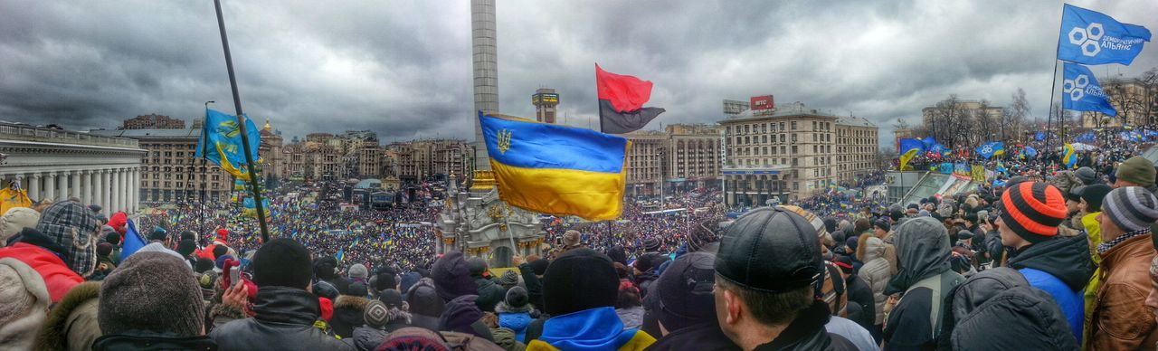 Ukraine Street Protest My Country In A Photo What We Revolt Against