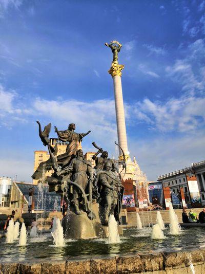 Kyiv Ukraine 💙💛 Ukraine Maidan Founders City Water Sculpture Statue Cityscape History Fountain Sky Architecture Cloud - Sky Town Square