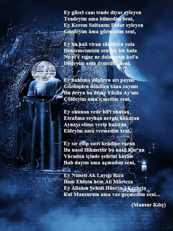 Muharrem Ay Ehlibeyt Onikiimam 12 Imam Aleviten Turkey Alevi  HzAli EyeEm Best Shots - Nature Kerbela Matem