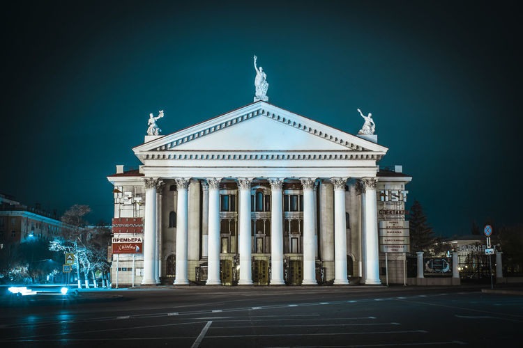 Architecture Night Building Exterior Built Structure Architectural Column Illuminated Travel Destinations Façade City The Past Travel Sky History No People Government Tourism Nature Pediment Art And Craft Neo-classical Colonnade