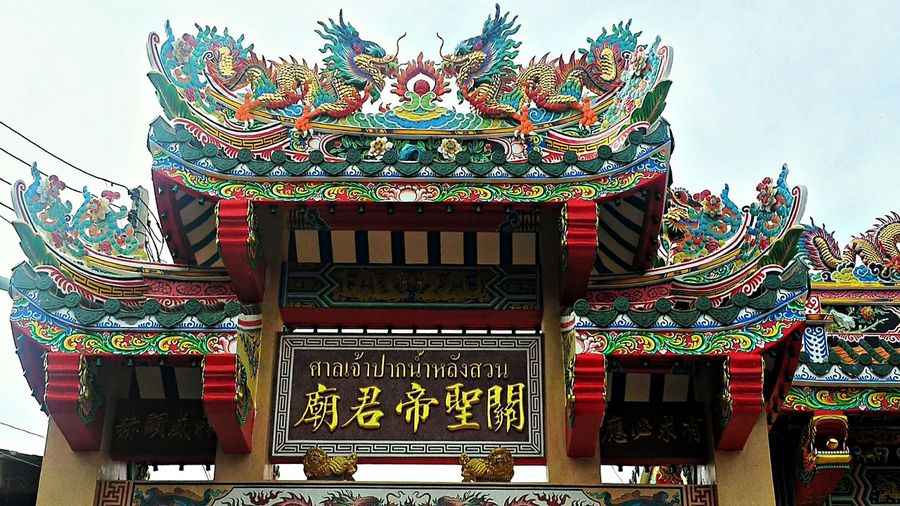 Pak Nam Lang Suan Village Chinese Culture Chinese Style Chinese Temple Chumphon Day Multi Colored Pak Nam Lang Suan Thailand