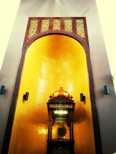 Mimbar at the masjid Mosque Islam Masjid Mimbar