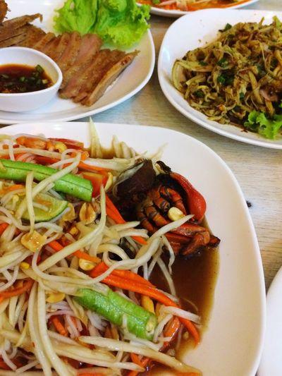 Authenticfood North East Thai Cuisine Thai Food Papaya Salad Bamboo Shoots Grilled Pork Spicy Food Visual Feast