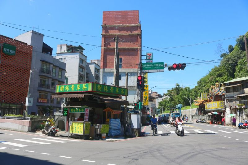 Street ASIA