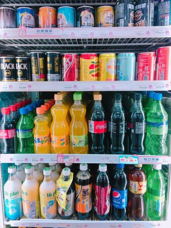 Taiwan Taipei Ok Convenient Store Many Kind Of Drinks Apple Sidra Vitali Coke Coffee UCC Mr. Brown Wincafe Fanta