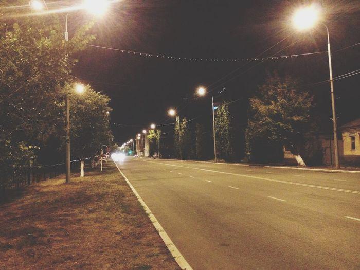 Street Loonies