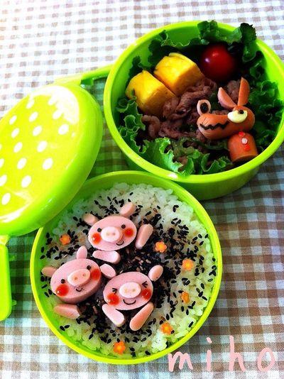 Enjoying Life Lunch お弁当 Lunch Box
