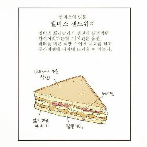 이거 파는데 없을까ㅠ 만들어먹기엔..있는재료가 한개도없다ㅎ 엘비스 멤피스 바나나 땅꽁버터 베이컨 버터 식빵 엘비스샌드위치 샌드위치 식욕식욕