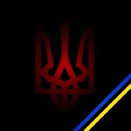 Euromaidan Kyiv Instakiev Ukraine protest київ євромайдан україна славаукраїні