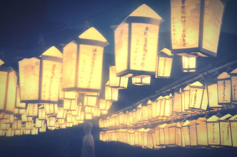 Lanterns Festival Of The Dead Temple Obon