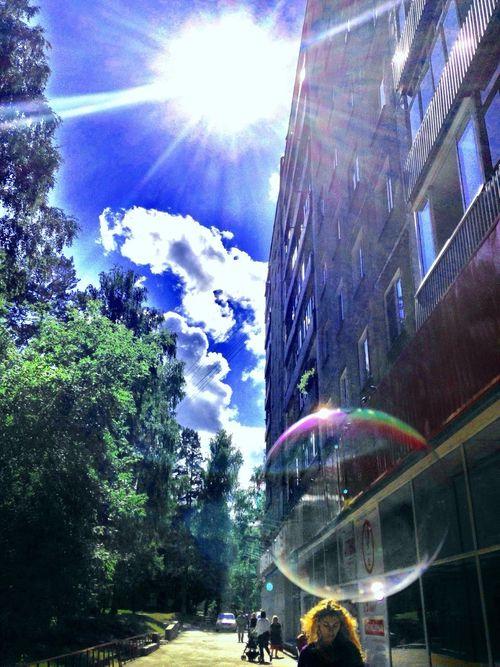 Clouds And Sky Enjoying Life Sun