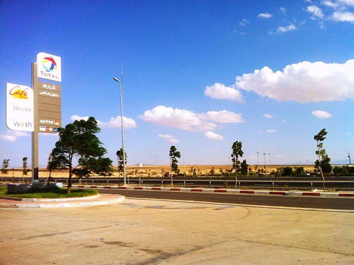Morocco Oujda Highway Gas Station Nature EyeEm Best Edits EyeEm Best Shots EyeEmBestPics Streetsofmorocco Sky Clouds