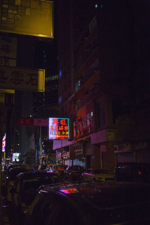 Hong Kong HongKong Architecture Building Building Exterior Built Structure Car City City Life Communication Dark Illuminated Land Vehicle Mode Of Transportation Motor Vehicle Neon Night Nightlife No People Road Street Transportation