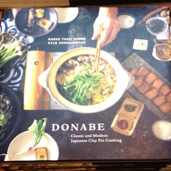 土鍋本までアメリカで。Wow, they have Donabe book!! Japanese Culture Cooking At Home Book 日本文化 料理道具