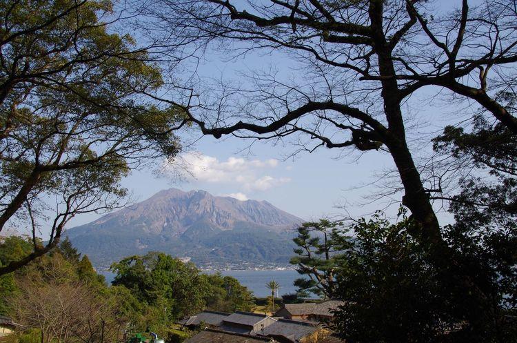 I ❤️ KAGOSHIMA Japan Natur