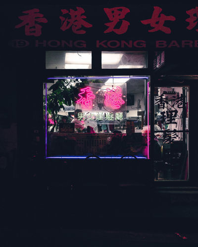 Captured By Mark Kim Mkvisualvoice Newyorkphotographer Night Lights Travel Chinatown New York I Was There Imagemaker Light And Shadow Neon Color Neonlight Streetphotography