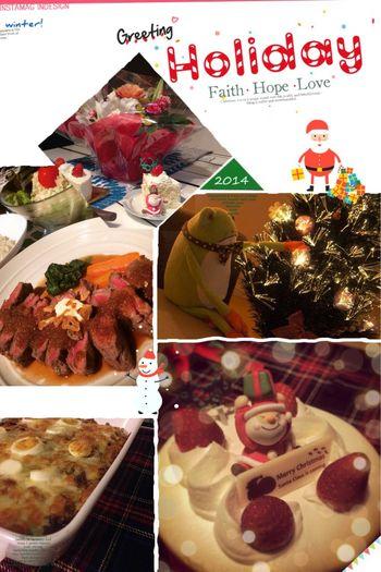 Christmas Merry Christmas! Christmas Dinner Christmastime Xmas