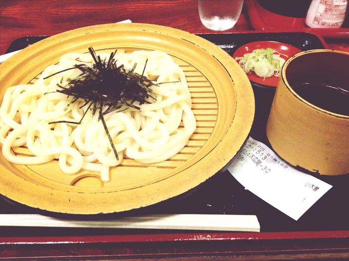 UDON?