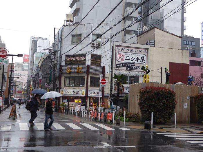 Japan Tokyo Sumida Streetphotography Alley Rain Rainy Days Objects Object Streetcorner