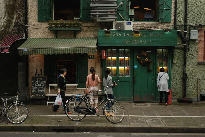 Bicycles China China Chinese Shops French Concession Shanghai Shops Travel Photography Traveling Voyages Embrace Urban Life Business Stories An Eye For Travel