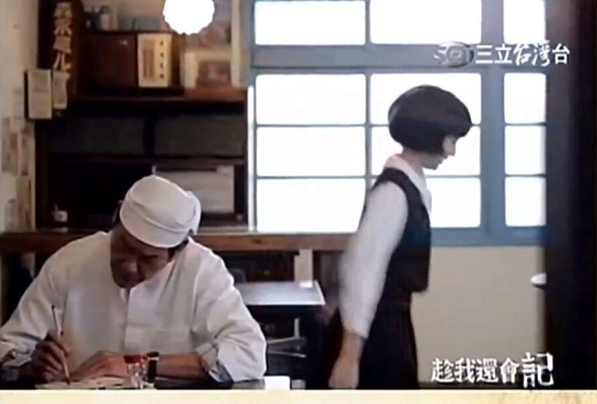 Taiwan Drama 含笑食堂