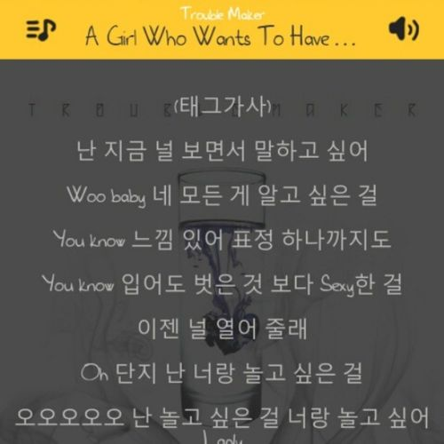 My most favorite song in Chemistry album - 놀고싶은걸 ♥ Troublemaker JangHyunSeung Js Jonnasexy kimhyunah chemistry