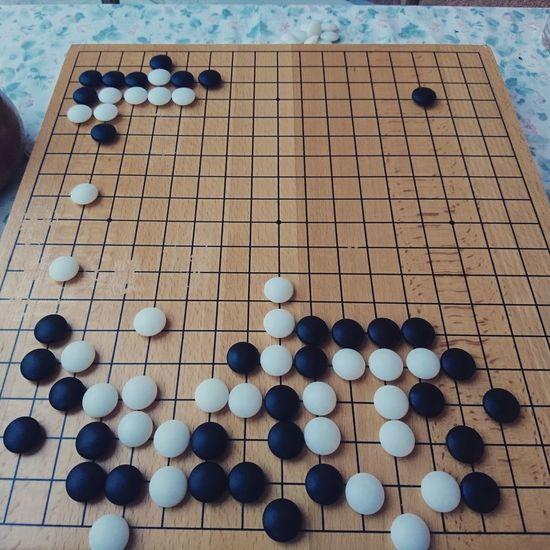 Game of go Go Baduk Go Game Board Game