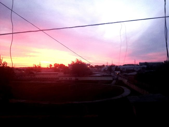 Sun Morning Sky My View So High Summer Photo
