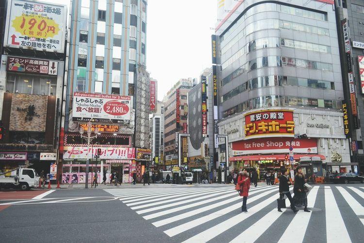 Ultimate Japan
