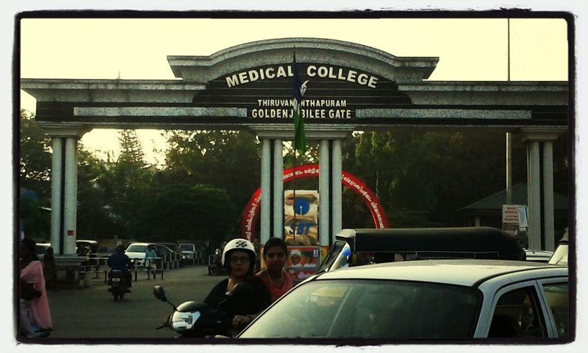 Medical College Thiruvananthapuram Golden Jubilee Gate