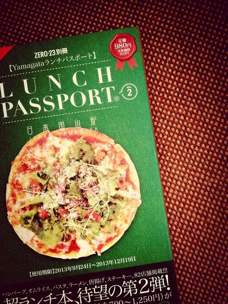 どこ行きましょうかね。 IPhoneography Lunch Passport