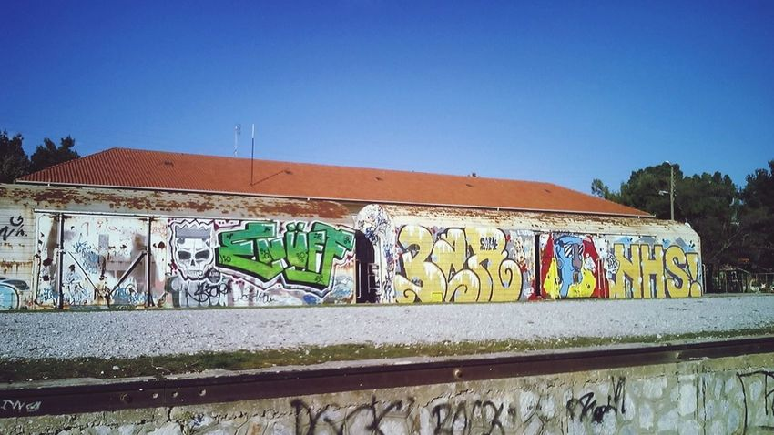Street Art Pantone Colors By GIZMON