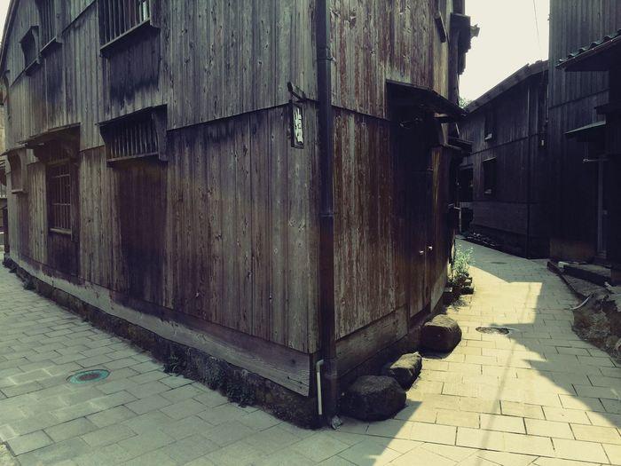 Japan Sado Syukunegi Sankakuya Trip