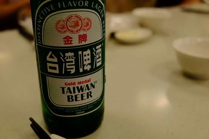 台北 Beer Close-up Fujifilm Fujifilm X-E2 Fujifilm_xseries Taipei Taiwan Taiwan Beer Taiwanese Beer XF18-55mm 台北 台湾 台湾ビール 台湾旅行 臺北 臺灣 麦酒