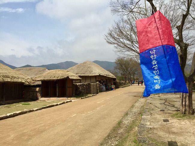 Sky Red Outdoors Flag Built Structure Patriotism Day Nature Architecture No People Tree Mountain Korea Korea Photos Korea Trip EyeEmNewHere