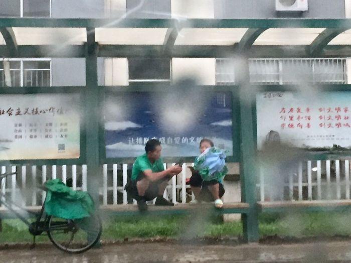 rainmen Men