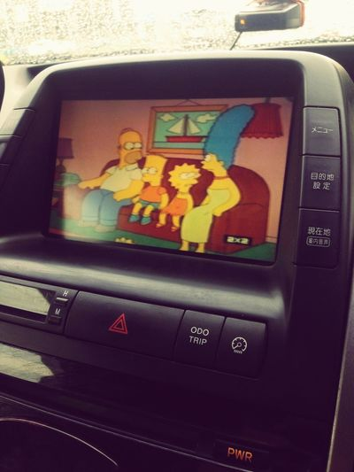 The Simpsons In Car Saint Petersburg Nice Cars Tv Everyday Joy The Simpsons Springfield Yellow Power
