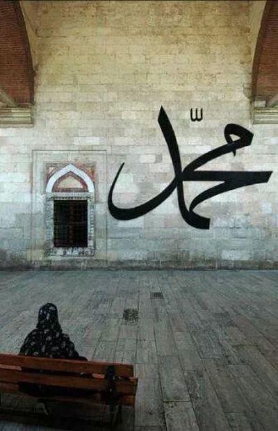 Muhammed S.a.v Mohammed The Prophet Of Allah Allah ❤❤