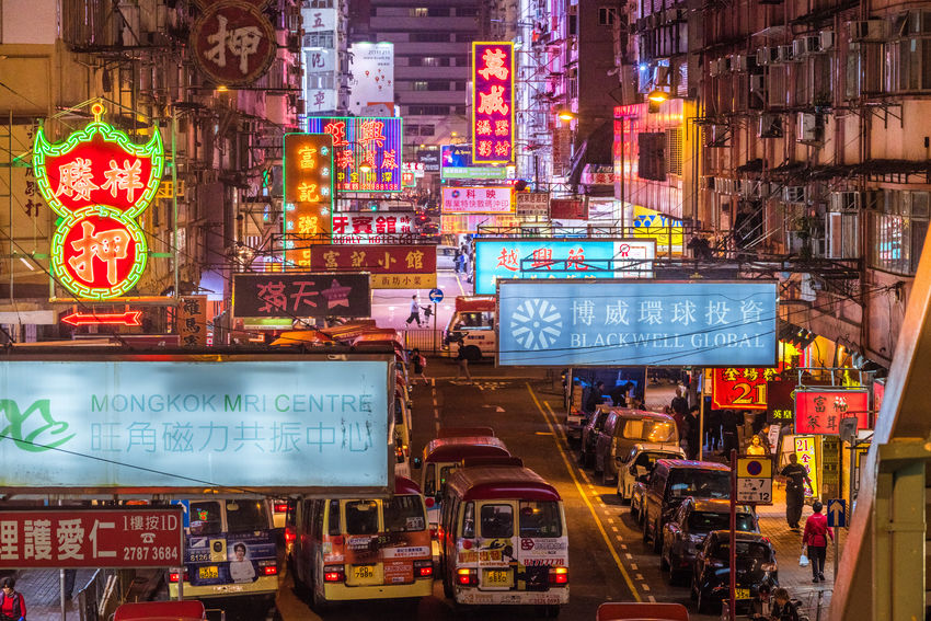 Mongkong , Hong Kong ASIA Asian  HongKong Travel Advertisement Architecture Building Exterior Car Chinese City City Life City Street Communication Crowd Hongkongphotography Illuminated Land Vehicle Multi Colored Neon Night Outdoors People Road Street Travel Destinations