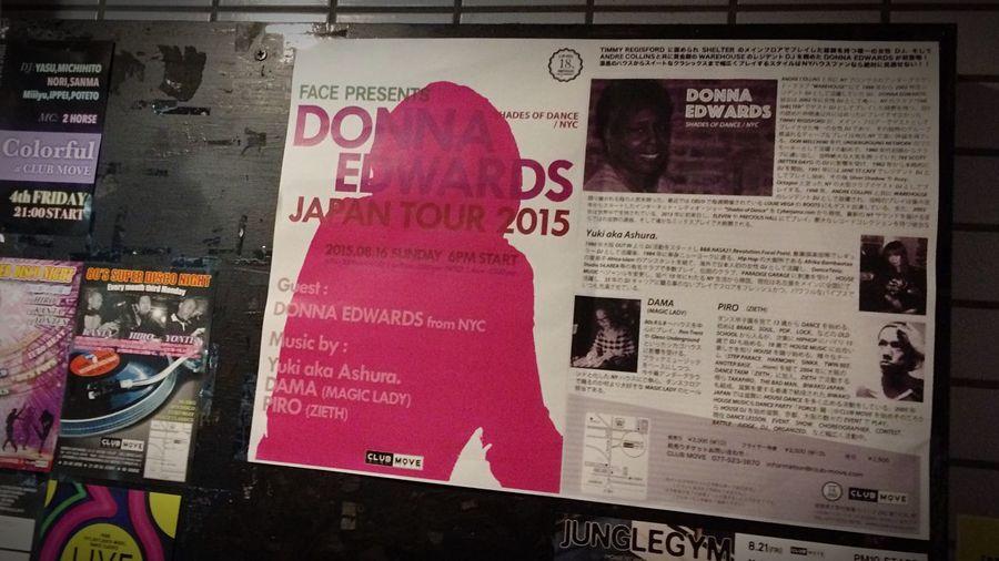 Donna Edwards Dj Housemusic Party House Music Club DJing Housemusic Love ♥ Happy Dance Donna Edwards Japan Tour 2015 aug